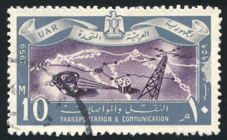 EGYPT - CIRCA 1959: stamp printed by Egypt, shows Telecommunications on map, circa 1959 Stock Photo - 13632871
