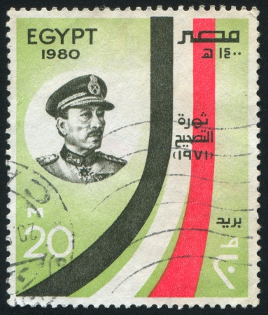 EGYPT - CIRCA 1980: stamp printed by Egypt, shows Portrait and stylized Egypt flag, circa 1980