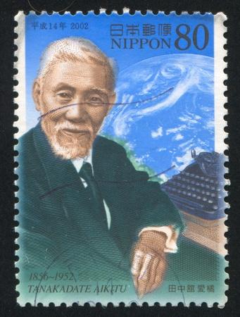 JAPAN - CIRCA 2002: stamp printed by Japan shows Aikitu Tanakadate, Physicist, circa 2002