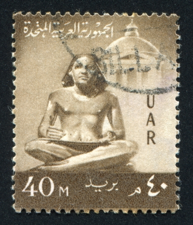 scribe: EGYPT - CIRCA 1959: stamp printed by Egypt, shows Scribe statue, circa 1959