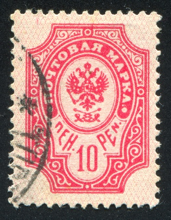 FINLAND - CIRCA 1890: stamp printed by Finland, shows Coat of arms of Finland, circa 1890 photo