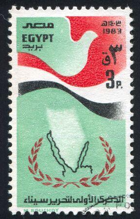 EGYPT - CIRCA 1983: stamp printed by Egypt, shows Emblem, Stylized egypt flag, circa 1983 photo