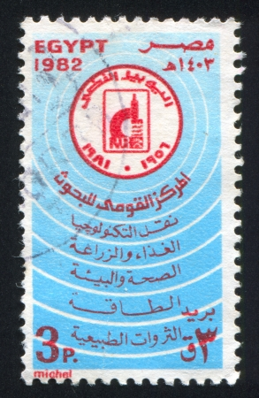 EGYPT - CIRCA 1982: stamp printed by Egypt, shows Emblem, circa 1982 photo
