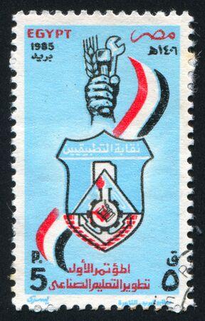 EGYPT - CIRCA 1985: stamp printed by Egypt, shows Emblem, Egypt flag, circa 1985 photo