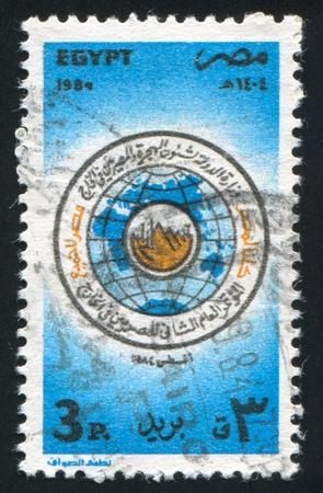 abjad: EGYPT - CIRCA 1984: stamp printed by Egypt, shows Emblem, circa 1984