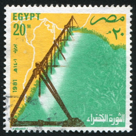 abjad: EGYPT - CIRCA 1981: stamp printed by Egypt, shows Map, obstacle, circa 1981
