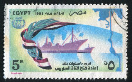EGYPT - CIRCA 1985: stamp printed by Egypt, shows Egyptian national flag, Ships, map of Suez, circa 1985 photo