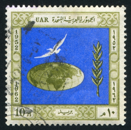 EGYPT - CIRCA 1962: stamp printed by Egypt, shows Bird, Gobe, Branch, circa 1962 photo