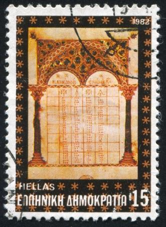 GREECE - CIRCA 1982: stamp printed by Greece, shows Gospel reading canon table, circa 1982 photo