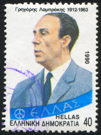 parliamentarian: GREECE - CIRCA 1990: stamp printed by Greece, shows Gregoris Lambrakis, circa 1990