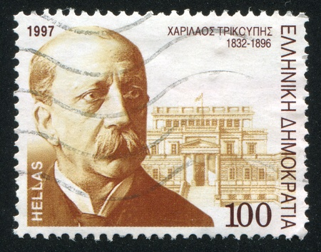 parliamentarian: GREECE - CIRCA 1997: stamp printed by Greece, shows Harilaos Trikoupis, circa 1997 Editorial
