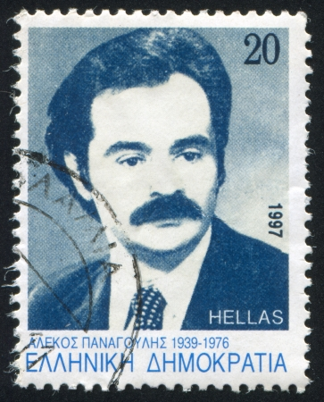 parliamentarian: GREECE - CIRCA 1997: stamp printed by Greece, shows Alexandros Panagoulis, circa 1997 Editorial