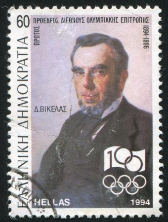 GREECE - CIRCA 1994: stamp printed by Greece, shows Demetrios Vikelas, circa 1994 Stock Photo - 14224363