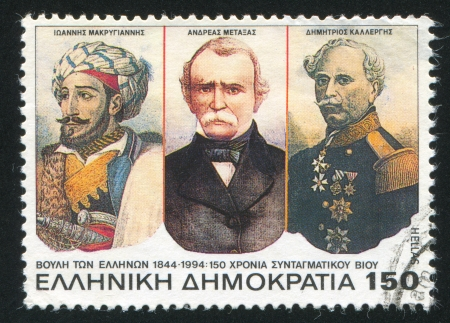 GREECE - CIRCA 1994: stamp printed by Greece, shows Ioannis Makriyannis, Andreas Metaxas, Demetrios Callergis, circa 1994 Stock Photo - 14224348