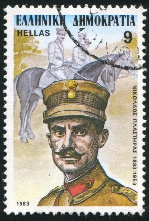 GREECE - CIRCA 1983: stamp printed by Greece, shows Nicholas Plastiras, prime minister, circa 1983 Stock Photo - 14224374