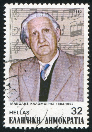 GREECE - CIRCA 1983: stamp printed by Greece, shows Manolis Calomiris, composer, circa 1983 Stock Photo - 14224373