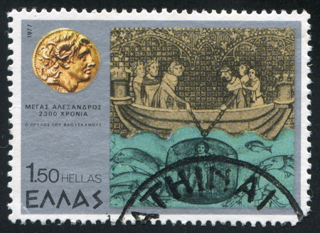 GREECE - CIRCA 1977: stamp printed by Greece, shows Alexander descends to the bottom of the sea, circa 1977 photo