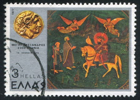 GREECE - CIRCA 1977: stamp printed by Greece, shows Alexander searching for water of life, circa 1977 photo