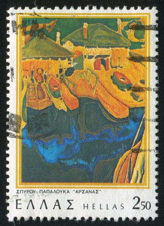 GREECE - CIRCA 1977: stamp printed by Greece, shows Boats, Arsanas, circa 1977 Stock Photo - 14258496