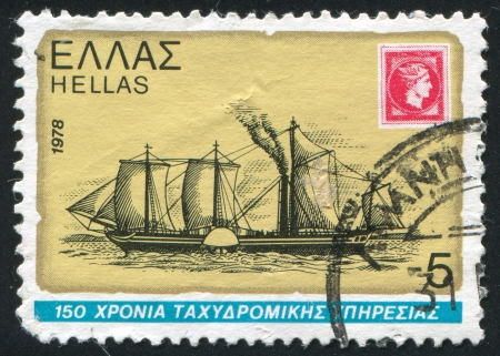 GREECE - CIRCA 1978: stamp printed by Greece, shows Maximilianos and Hermes head, circa 1978 Stock Photo - 14259880