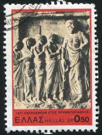 GREECE - CIRCA 1977: stamp printed by Greece, shows Aesculapius with patients, circa 1977 Stock Photo - 14258294
