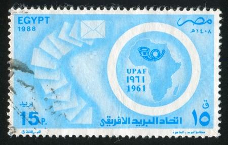 abjad: EGYPT - CIRCA 1988: stamp printed by Egypt, shows Emblem, circa 1988