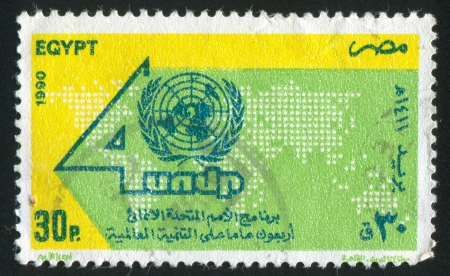 EGYPT - CIRCA 1990: stamp printed by Egypt, shows Map, circa 1990