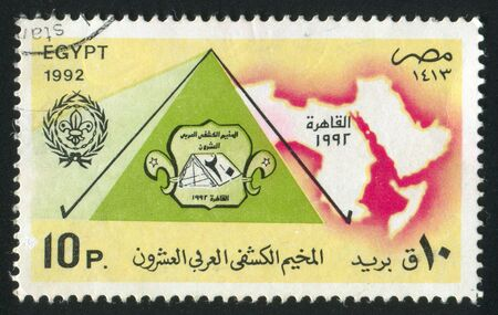 EGYPT - CIRCA 1992: stamp printed by Egypt, shows Emblem, Map of North Africa, circa 1992