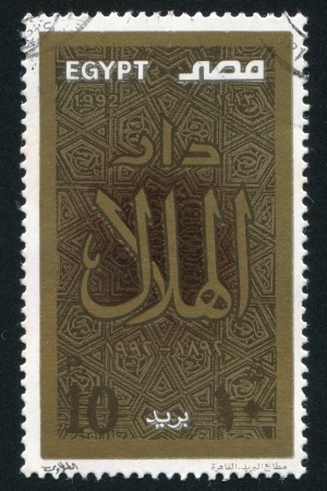 stratification: EGYPT - CIRCA 1992: stamp printed by Egypt, shows Ethnic ornament, Inscription, circa 1992