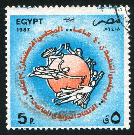 EGYPT - CIRCA 1987: stamp printed by Egypt, shows Globe, Nymphs, circa 1987