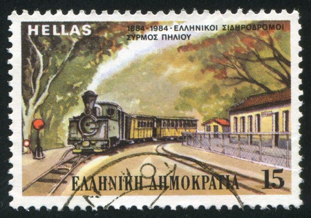 GREECE - CIRCA 1984: stamp printed by Greece, shows Railway, Pelion, circa 1984
