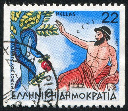zeus: GREECE - CIRCA 1987: stamp printed by Greece, shows Fables, Zeus and the Snake, circa 1987 Editorial