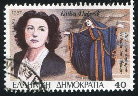 GREECE - CIRCA 1987: stamp printed by Greece, shows Theater, Katina Paxinou, circa 1987 Stock Photo - 14277854