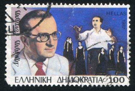 repertoire: GRIEKENLAND - CIRCA 1987: stempel gedrukt door Griekenland, toont Theater, Dimitris Rontiris, circa 1987 Redactioneel