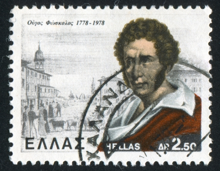 GREECE - CIRCA 1978: stamp printed by Greece, shows Ugo Foscolo, writer, circa 1978 Stock Photo - 14311946