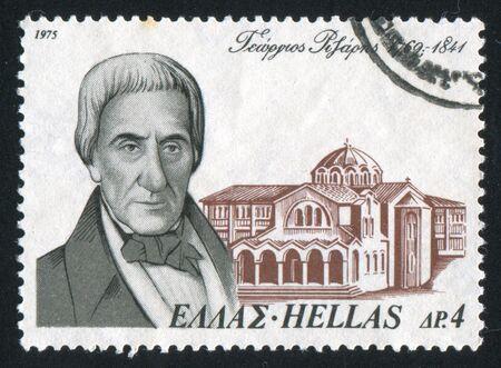 GREECE - CIRCA 1975: stamp printed by Greece, shows Georgios Rizaris and Rizarios Ecclesiastical school, circa 1975 Stock Photo - 14311591