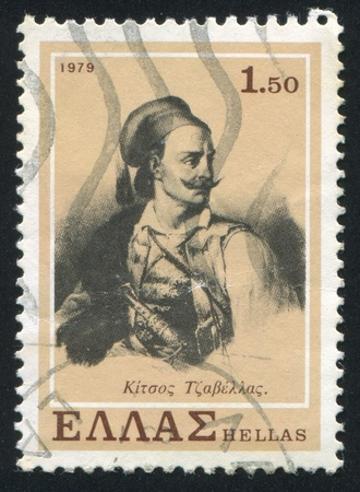 GREECE - CIRCA 1979: stamp printed by Greece, shows Kitsos Tzavellas, fighter for independence, circa 1979 Stock Photo - 14311864