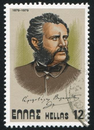GREECE - CIRCA 1979: stamp printed by Greece, shows Aristotelis Valaoritis, poet, circa 1979 Stock Photo - 14311882