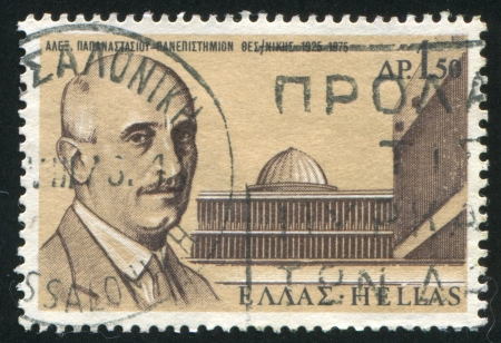 alexandros: GREECE - CIRCA 1975: stamp printed by Greece, shows Papanastaciou and University buildings, circa 1975