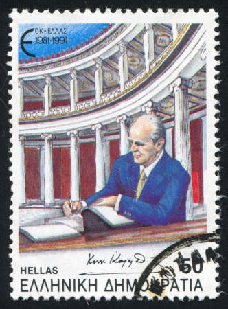 GREECE - CIRCA 1991: stamp printed by Greece, shows Konstantin Karamanlis, president, circa 1991 Stock Photo - 14311867