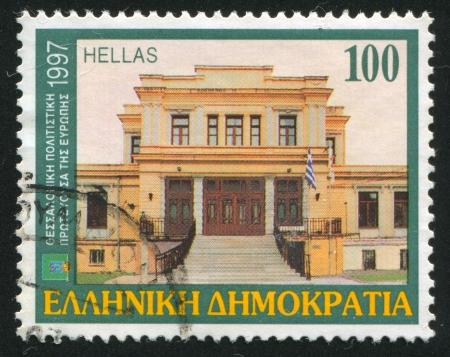 hippocratic: GREECE - CIRCA 1997: stamp printed by Greece, shows Thessaloniki, European cultural capital, circa 1997