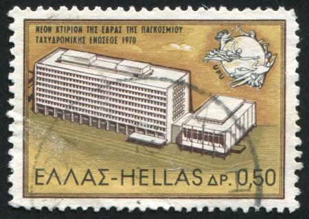 upu: GREECE - CIRCA 1970: stamp printed by Greece, shows Inauguration of the UPU Headquarters, Bern, circa 1970