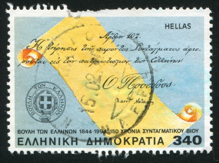 GREECE - CIRCA 1994: stamp printed by Greece, shows Article 107, seal of Greek Parliament, signature of President, circa 1994 Stock Photo - 14311899