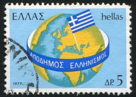GREECE - CIRCA 1977 stamp printed by Greece, shows Globe with Greek flag, circa 1977 Stock Photo - 14311856