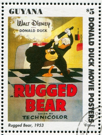 GUYANA - CIRCA 1994: stamp printed by Guyana, shows Walt Disney characters, Rugged Bear, circa 1994