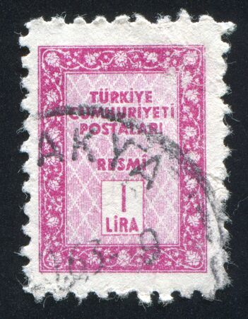 TURKEY - CIRCA 1957: stamp printed by Turkey, shows turkish pattern, circa 1957.