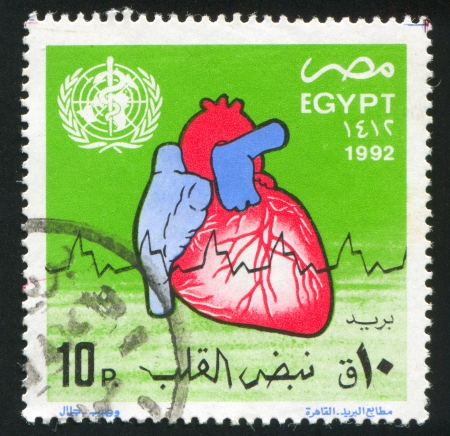 EGYPT - CIRCA 1992: stamp printed by Egypt, shows Heart, emblem, circa 1992