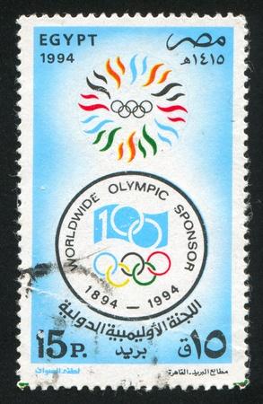 EGYPT - CIRCA 1994: stamp printed by Egypt, shows Olympic emblem, circa 1994