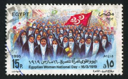 yashmak: EGYPT - CIRCA 1995: stamp printed by Egypt, shows Crowd, circa 1995