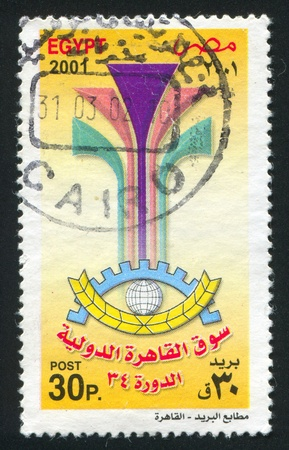 abjad: EGYPT - CIRCA 2001: stamp printed by Egypt, shows Emblem, circa 2001